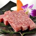 JA全農ミートフーズ直営 焼肉ぴゅあ - 黒毛和牛特選ロース