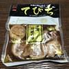 上原ミート - 料理写真:味付てびち 1000円