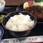 とん平 - とんかつA定食…1000円ですよ!