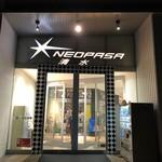 伝説のすた丼屋 - NEOPASA 清水