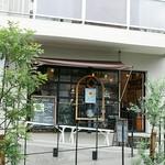 JULES VERNE COFFEE - 外観
