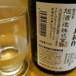 田中蒲鉾本店 - 1本あたり200円が豪雨災害への寄付になりました