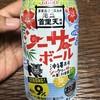 Minaminoekiyaese - ドリンク写真:シーサーボール 350ml 160円