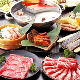 3つのスープが美味!体も温まる人気の薬膳火鍋「三味薬膳」
