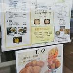 91871437 - 店内お食事メニュー