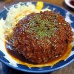 中野ウロコ本店 - 手づくりメンチカツ¥799