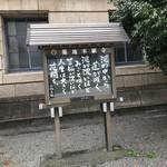 築地本願寺カフェ Tsumugi - 大変はイコール楽しいですよね!(T . T)頑張ります。
