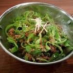 インド料理 マルジョウ - 神楽南蛮と挽肉の炒め