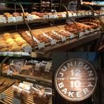 ジュウニブンベーカリー - 新宿の京王百貨店にあります。