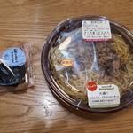 ローソン - 大盛!ペペロンチーノ498円+和風シーチキンマヨおにぎり116円
