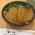 道頓堀 今井 本店 -