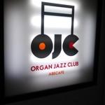 オルガンジャズ倶楽部 - この特徴あるマークが目印になります