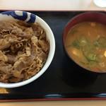 松屋 - 牛めし大と豚汁
