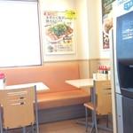 松屋 - 店内