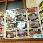お食事処 丸味屋 - お食事処 丸味屋 - 2018年夏