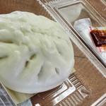 揚子江 - 肉まん270円
