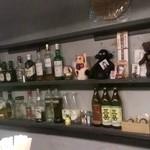らぁめん家 有坂 - 【2018.8.31(金)】店内の写真