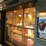 ベーカリー&カフェ Vent Dor Cafe -