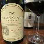 レストランユニック - 30年8月 Domaine Perrot-Minot Mazoyeres-Chambertin Grand Cru Vieilles Vignes, Cote de Nuits 2000