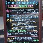 クーネルキッチン - ランチは1380円より
