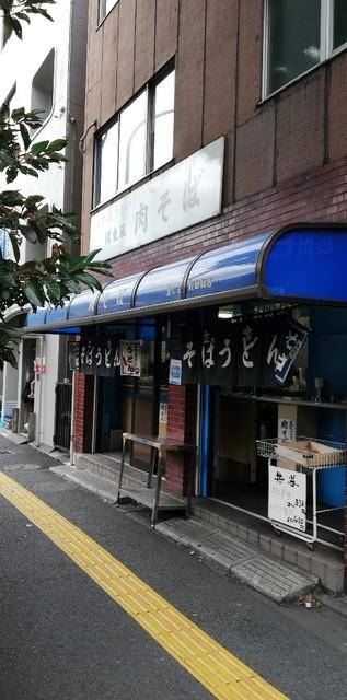 豊しま 飯田橋店  - が・い・か・ん