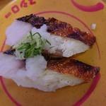 スシロー - 焼きサバ