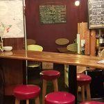 ワイン食堂 久 - カウンター