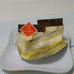 ル・カフェ・プチガトー - 横浜白楽の洋菓子店「ルカフェ・プチガトー」のケーキ
