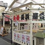 名物元祖長浜ラーメン 長浜屋台 - 日本的な屋台ではなく、イメージはアジアンビーチリゾート食堂。屋根付きの全天候型です。