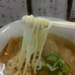 91901149 - 麺リフト