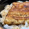 Unashou - 料理写真:うな丼ダブルはコスパがいい!(2018.08)