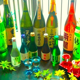 秋田の地酒も豊富に取り揃えてお待ちしております!