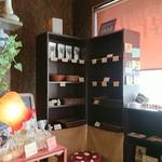 紅茶専門店チャチャドロップ - 販売してます