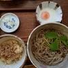 めん公望 - 料理写真: