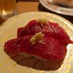 廻鮮寿司 塩釜港 - 極上鯨(北海道):400円