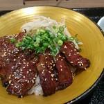 焼肉トラジ - ハラミ丼♪
