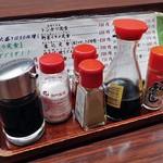 宇宙軒食堂 - 卓上に常備された調味料類