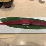 寿司の美登利総本店 - 大間産生本鮪 特大赤身 300円