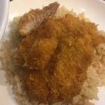 札幌スープカレー本舗 - ヒレカツとライス(玄米)
