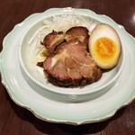 山平 - 三日三晩煮込んだ煮豚
