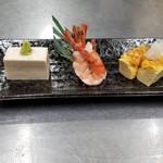 山平 - 前菜3種