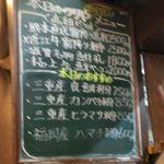 つりや - ピンボケすまん。つりや(滋賀県大津市)食彩品館.jp撮影