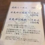 91919851 - メニュー
