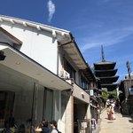 アラビカ 京都 - 法観寺五重塔と左がお店です