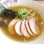 魚ろ麺 - 淡麗塩焼豚麺 1180円【2018年9月】