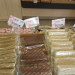 お菓子の小田屋 - 料理写真:いこもち&これもち