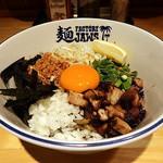 麺ファクトリー ジョーズ - ブラックまぜそば(〆ごはん付き)