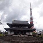 芝大門 更科布屋 - 増上寺と東京タワー