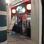 五麺八舎 - 外観