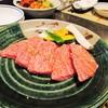 炭火焼肉 米沢亭 - 料理写真:幻カルビ。3553円